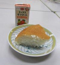 炊飯器de米粉パン3