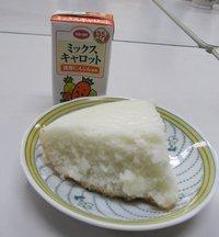 炊飯器de米粉パン4
