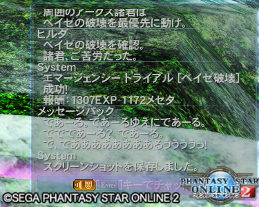 pso20170117_221924_002.png