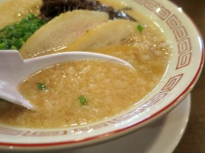 博多麺屋スープ