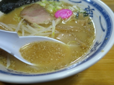 ばんやスープ