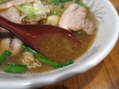 コイコイ2スープ
