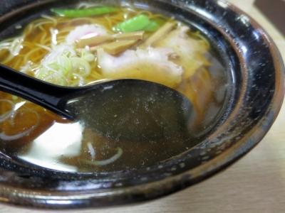柳屋スープ