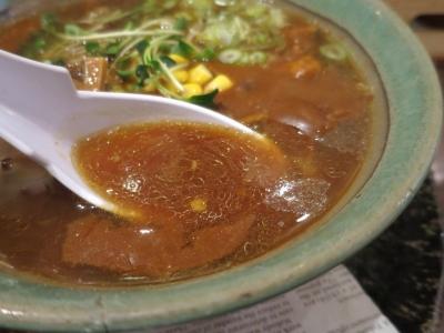 ナバホスープ