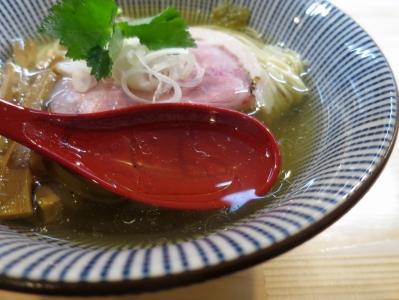 くろ松スープ