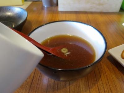 コイコイスープ割
