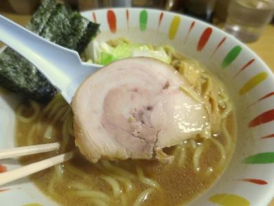 麺治チャーシュー