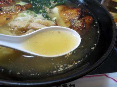 モモヤスープ