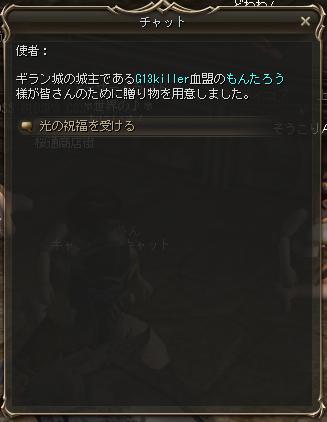 Shot00086_.jpg