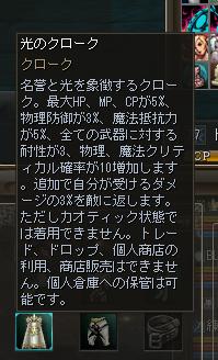 Shot00104_.jpg