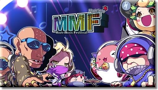 MMF.jpg