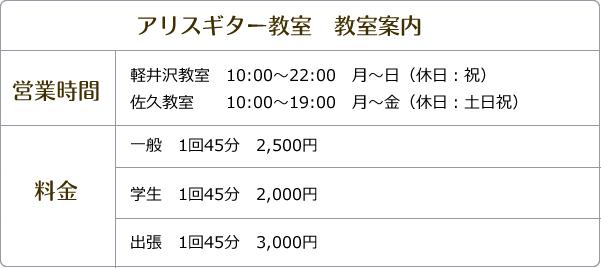 school_price.png