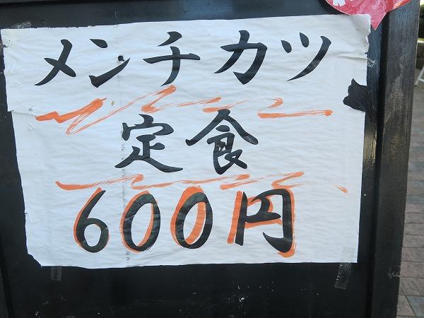 1601202-IMG_8626.jpg