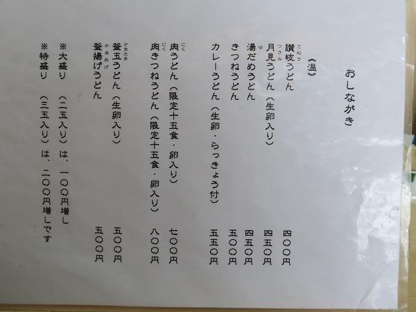170214-IMG_1749.jpg