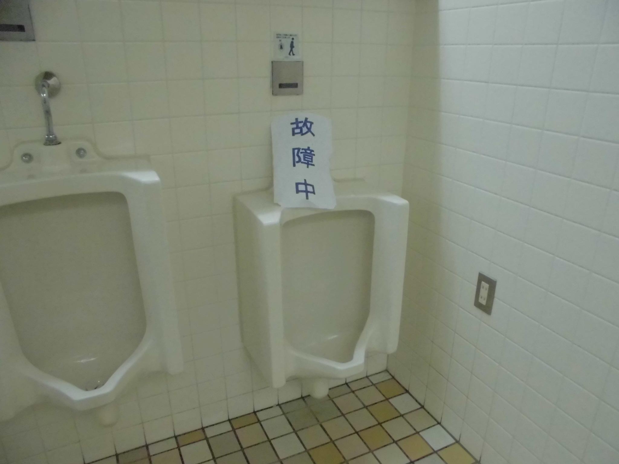 奄美空港二階トイレ