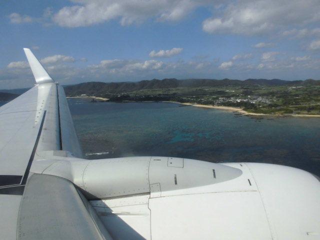 JAL2465便