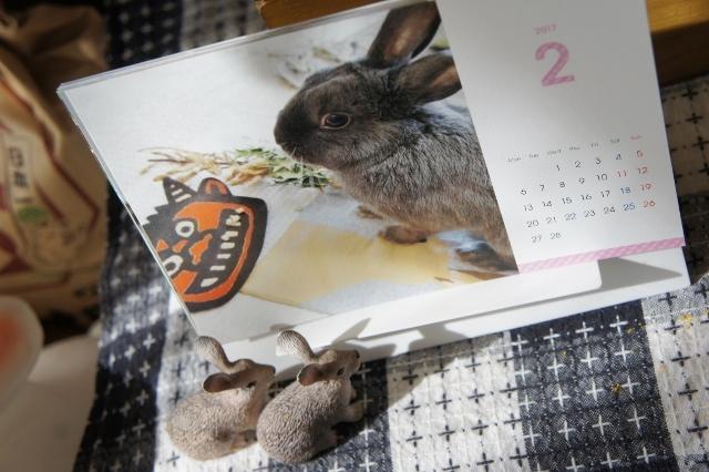 2017うめこうめカレンダー ①