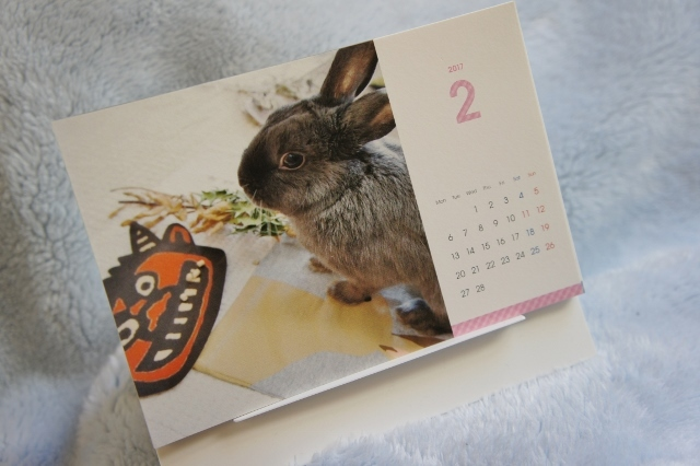 2017うめこうめカレンダー ③
