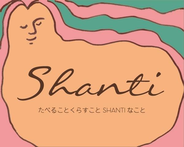 SHANTI-絵のロゴ