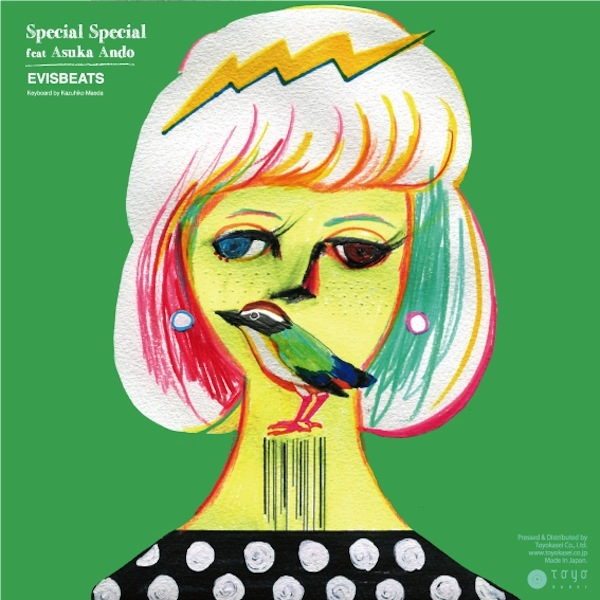 7inch-special-out.jpg