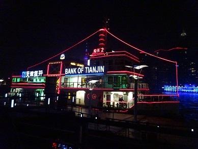 上海ナイトクルーズ