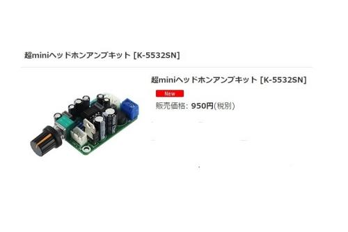 K5532SN2.jpg