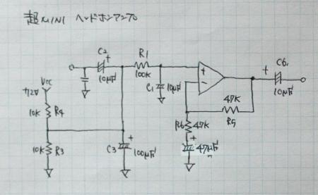 schematic_2.jpg