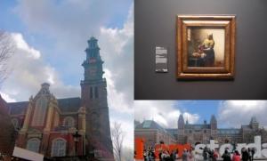 アムステルダムの写真3種