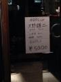 20170204 大野雄二トリオ@jazz inn LOVELY (2)