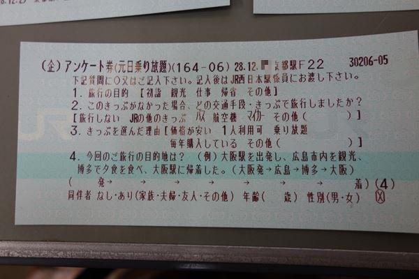 DSC01996_R_201612292128068a3.jpg