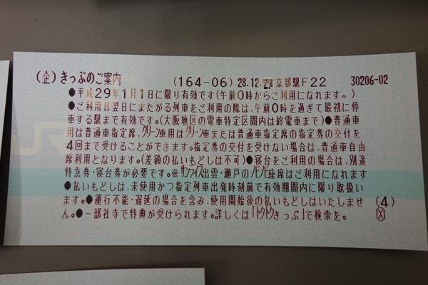 DSC01998_R.jpg
