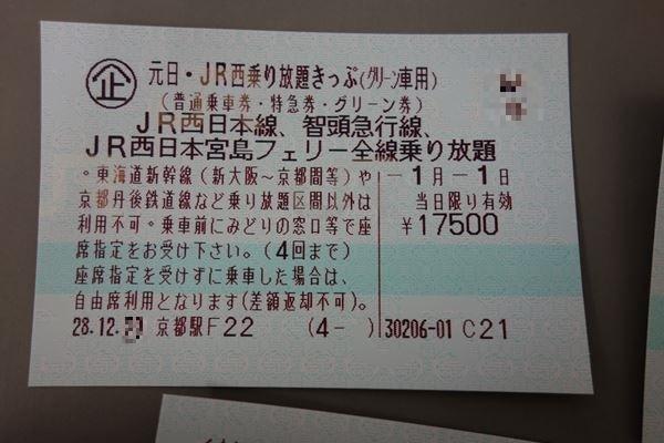 DSC02004_R_201612292128257ec.jpg