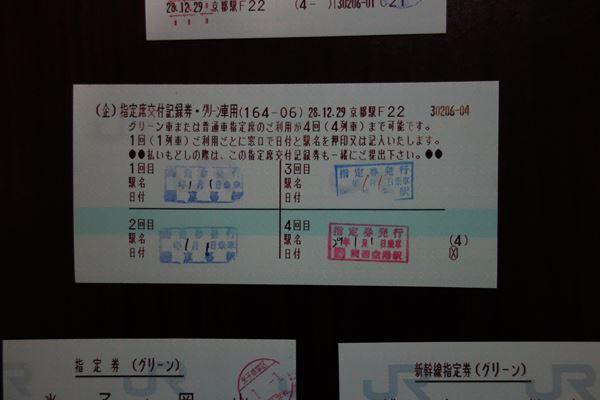 DSC02800_R.jpg
