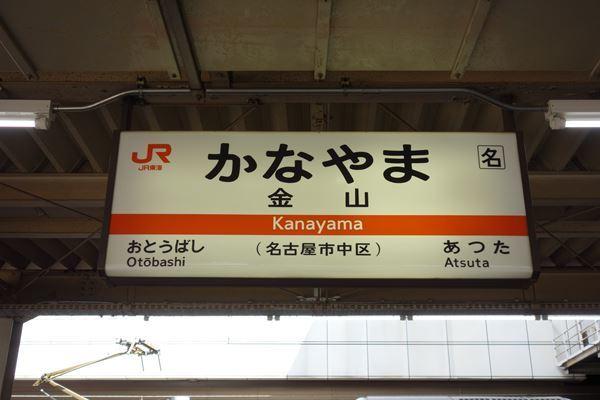 DSC09781_R.jpg