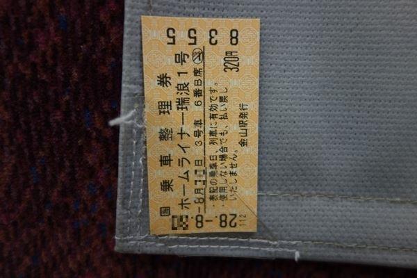 DSC09857_R.jpg