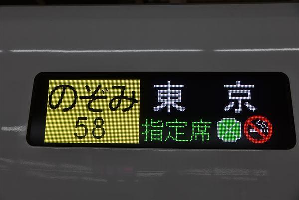 DSC_4931_R.jpg