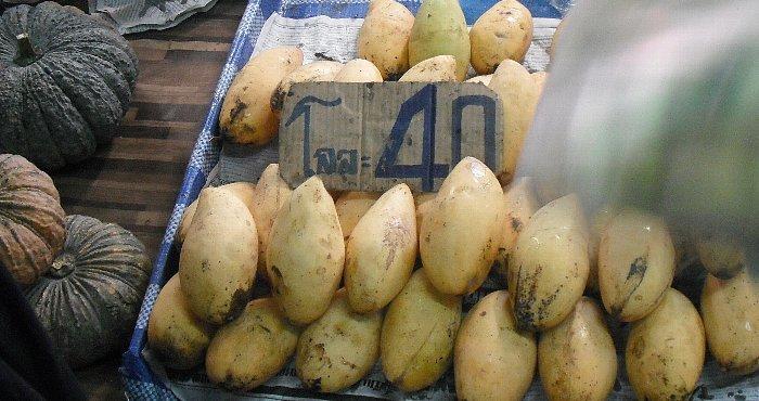 ureta mangoes