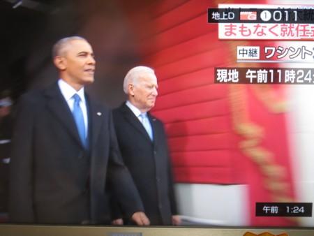trump inaugulation (8)