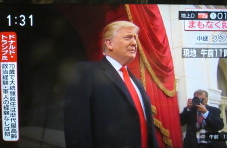 trump inaugulation (14)