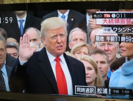 trump inaugulation (18)