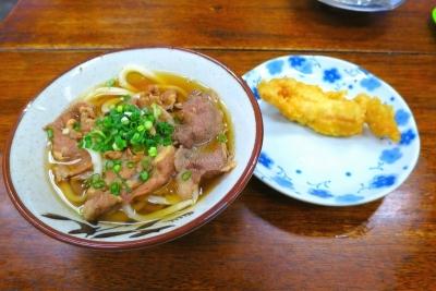 kagawa (3)