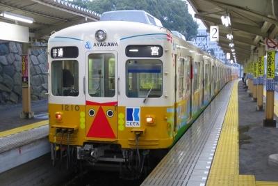 kagawa (5)