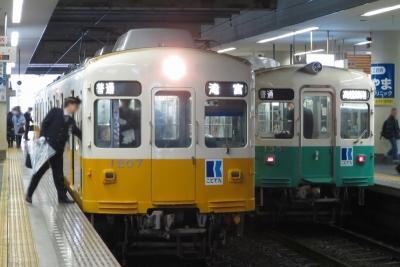 kagawa (7)