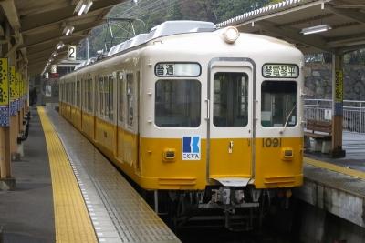 kagawa (8)