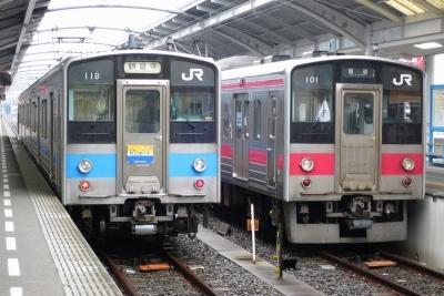 kagawa (9)