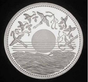 偽造1万円銀貨