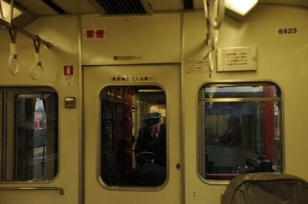 DSC_9443.jpg