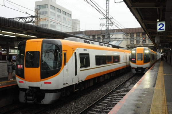 DSC_9643.jpg