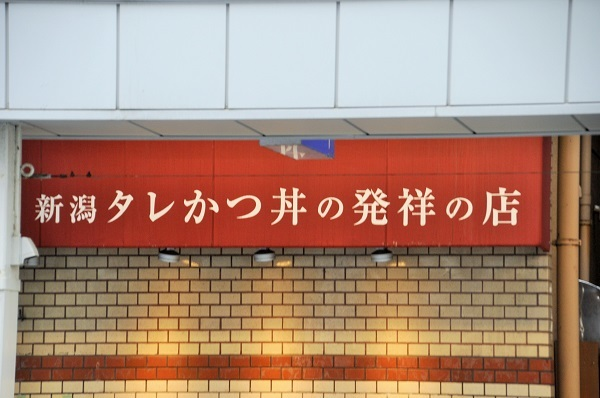 DSC_008020170201.jpg