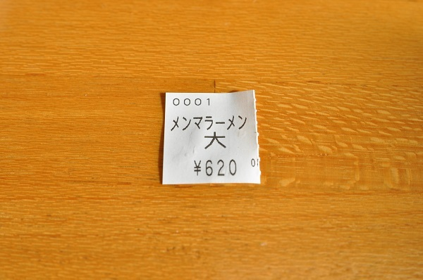 DSC_040720161114.jpg